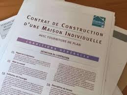 Строительство: что такое договор CCMI? | Договора